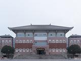 寿县博物馆