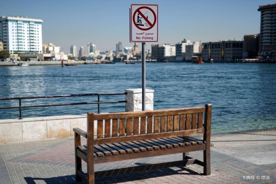 迪拜河旅游景点图片