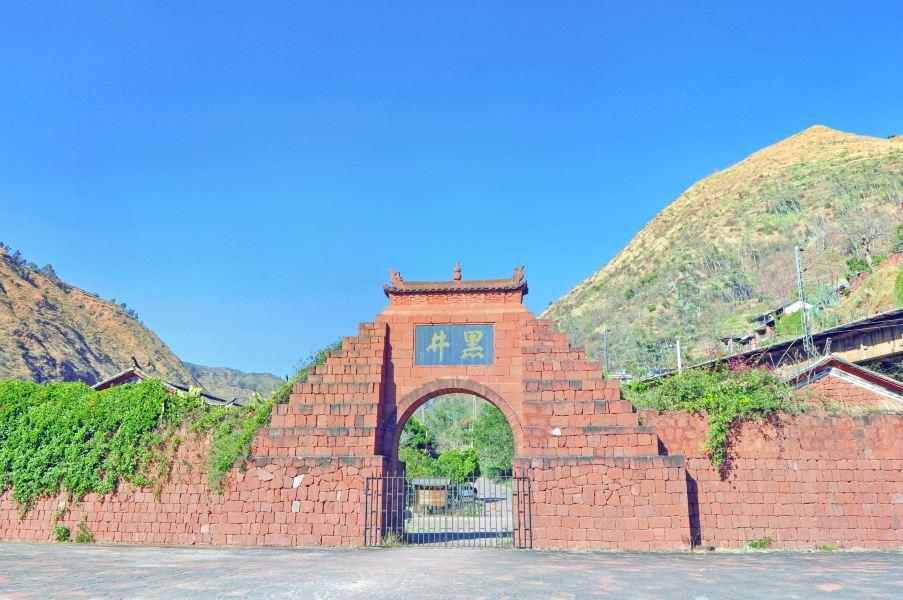 黑井古镇旅游景点图片