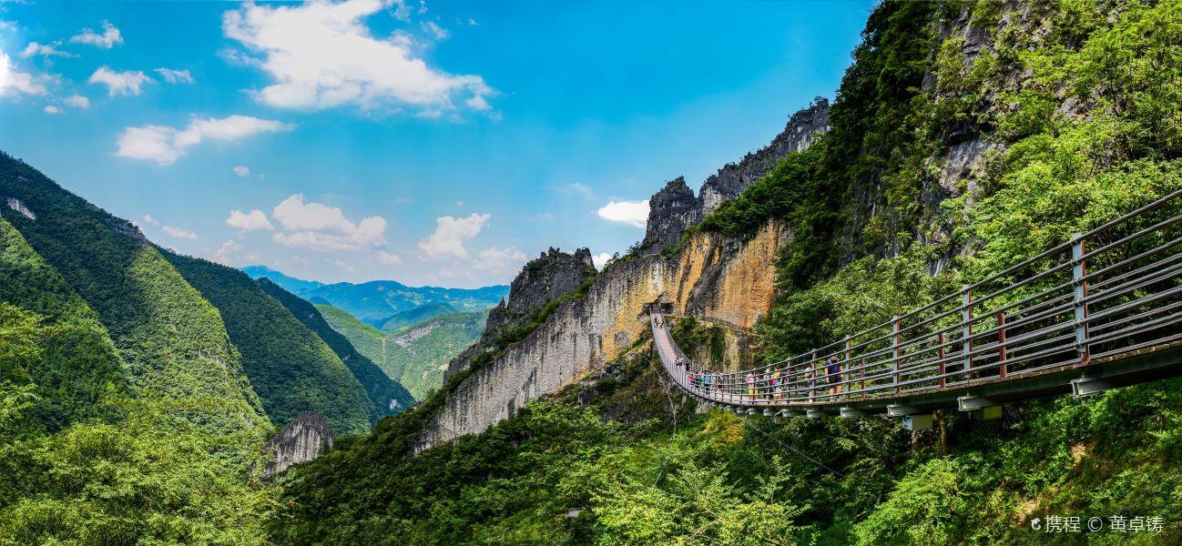 武陵山大裂谷旅游景点图片