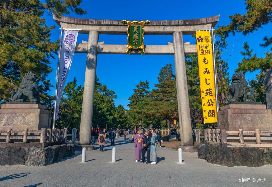 北野天满宫旅游景点图片
