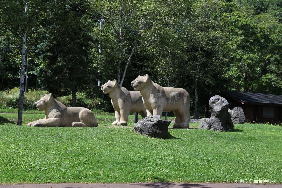 洞爷湖圆形雕刻公园旅游景点图片