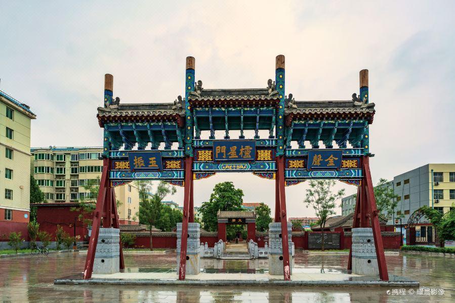 正定县文庙旅游景点图片