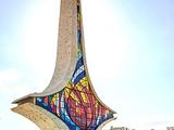 大马士革剑