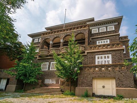 原伪满洲国领事馆
