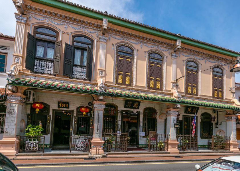 峇峇娘惹文化馆旅游景点图片
