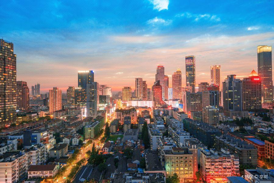 新街口旅游景点图片