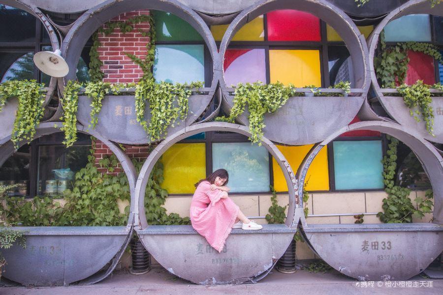 半坡国际艺术区旅游景点图片