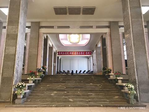 人民大学习堂