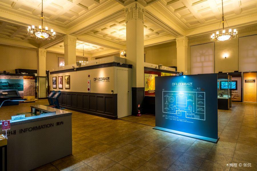 大邱近代历史博物馆旅游景点图片