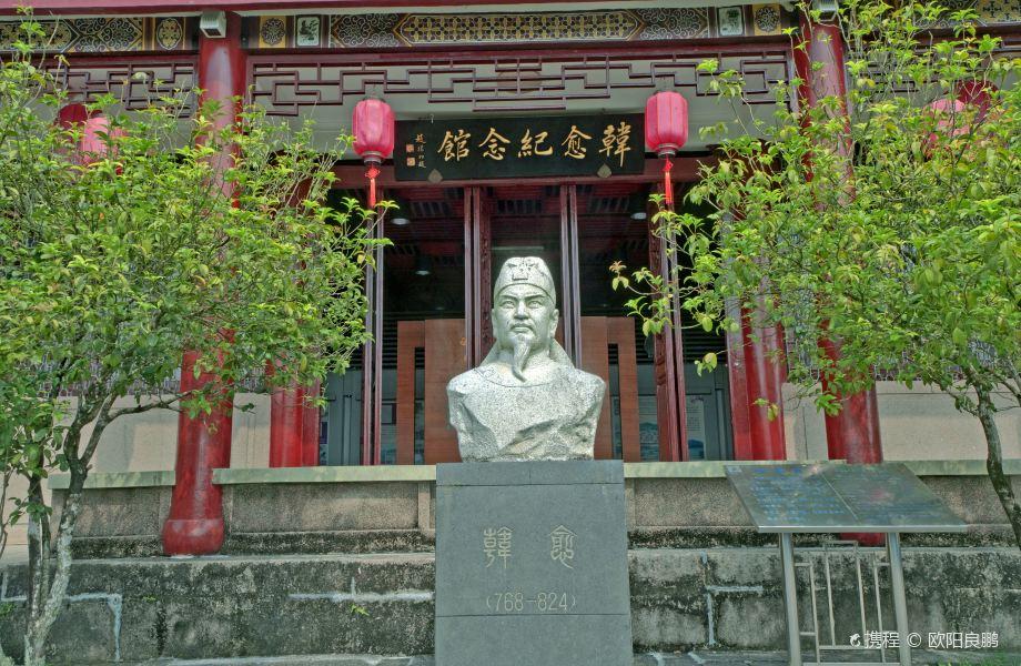 韩愈纪念馆旅游景点图片