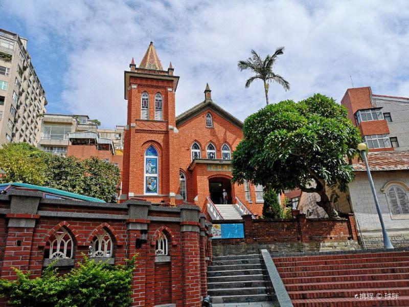 淡水长老教会旅游景点图片