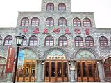 胜芳博物馆