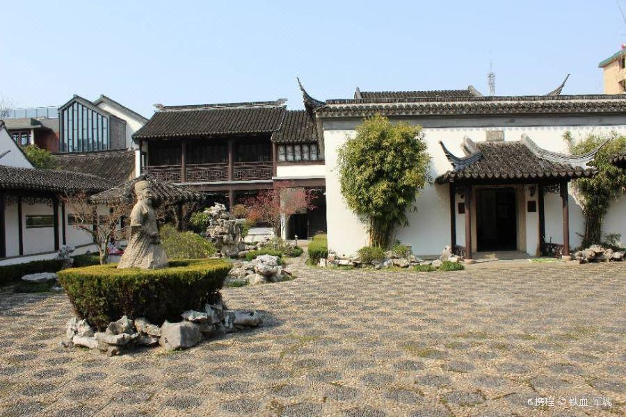 吴镇纪念馆旅游景点图片