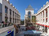 金格奥特莱斯购物中心