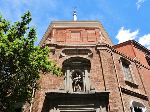 Church of San Antonio de los Alemanes