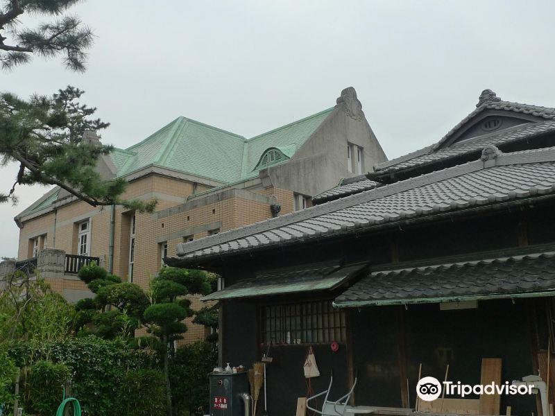 田尻歴史館愛らんどハウス旅游景点图片