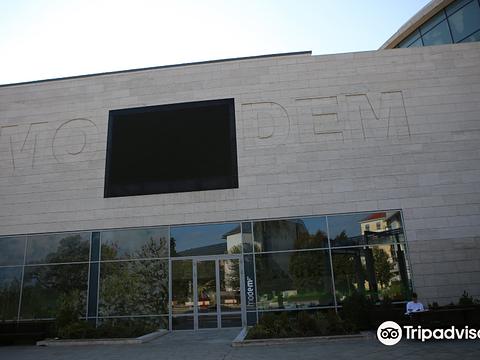 MODEM Centre for Modern and Contemporary Arts旅游景点图片