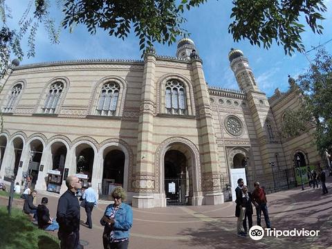 National Jewish Museum (Nemzeti Zsido Muzeum)