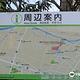 横井小楠纪念馆