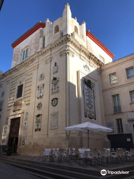 Oatorio de San Felipe Neri旅游景点图片