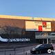 杜塞尔多夫美术馆