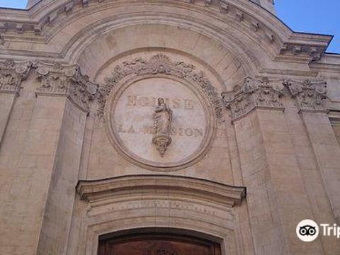 Chapelle de L'oratoire旅游景点图片