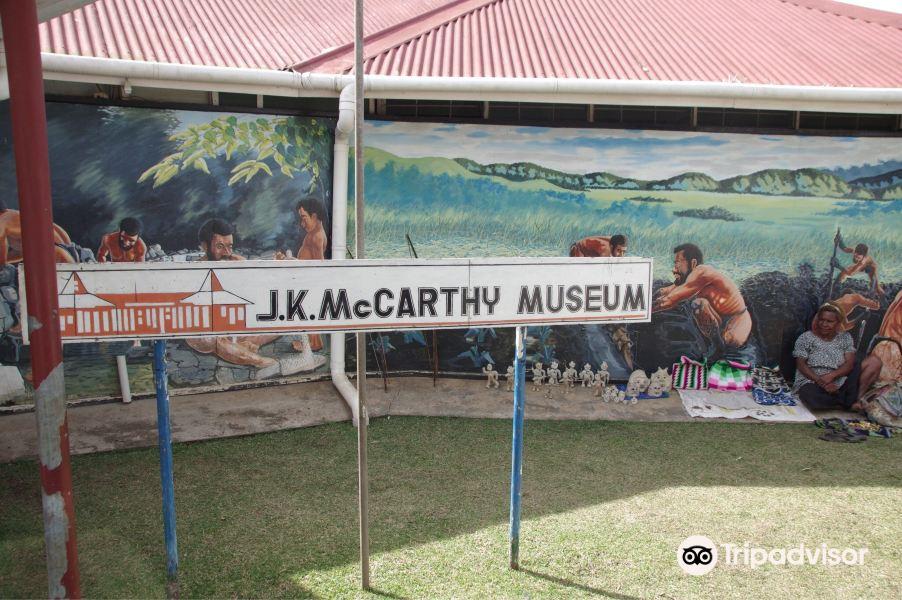 J.K. McCarthy Museum旅游景点图片
