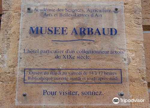 Musee Arbaud - Rue du 4 Septembre旅游景点图片