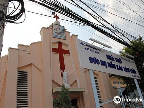Tham Tuong Church旅游景点图片