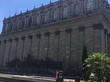 Plaza Fundadores