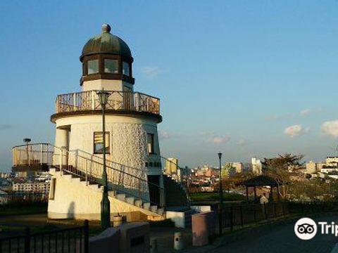 Yonemachi Park旅游景点图片