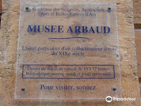 Musee Arbaud - Rue du 4 Septembre的图片