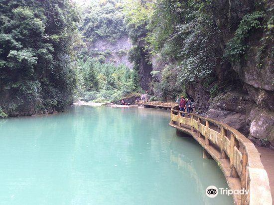 武隆岩溶地质公园旅游景点图片
