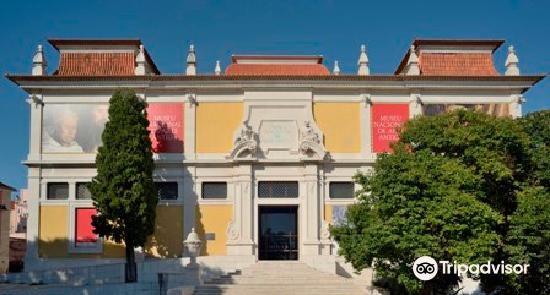 古代艺术博物馆旅游景点图片