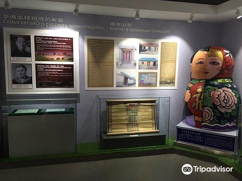 绥芬河博物馆