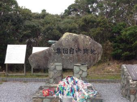 The monument of Group Self-Determination旅游景点图片