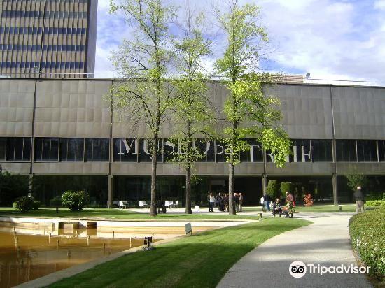 服饰博物馆旅游景点图片