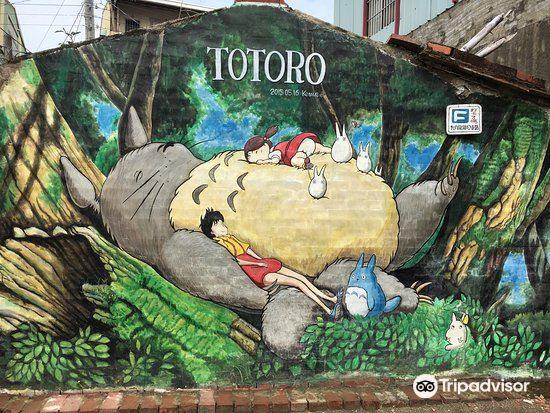 大内龙猫公车站旅游景点图片
