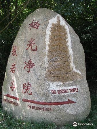 大佛寺旅游景点图片