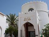 Bait Al Zubair博物馆