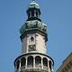 Fire Tower (Tuztorony)