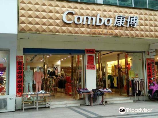 江西省萍乡市文化路步行街旅游景点图片