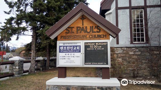 St. Paul's Presbyterian Church旅游景点图片