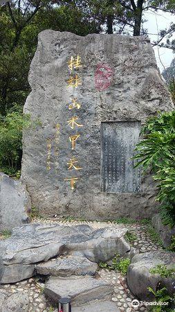 南溪山石刻旅游景点图片