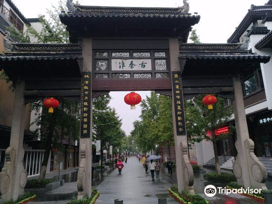 南京古秦淮夫子庙步行街旅游景点图片