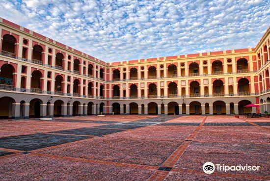 拉丁美洲博物馆旅游景点图片