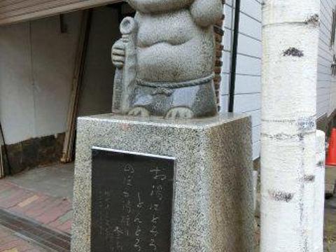 Symbol Oni旅游景点图片