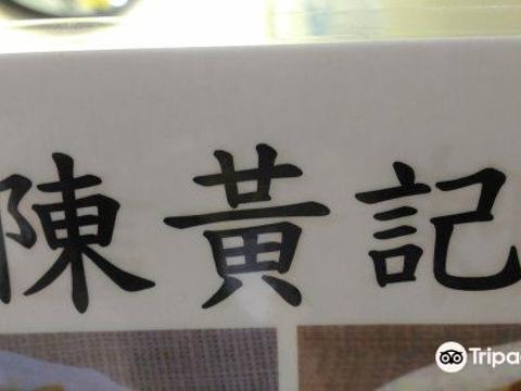 香港粉岭联和墟