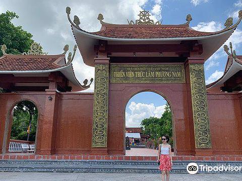 Thien Vien Truc Lam Phuong Nam旅游景点图片